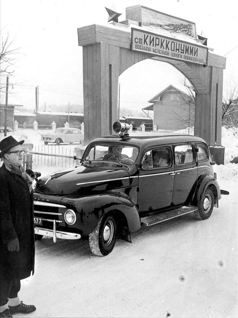 Kirkkonummi Kyrkslätt 1956