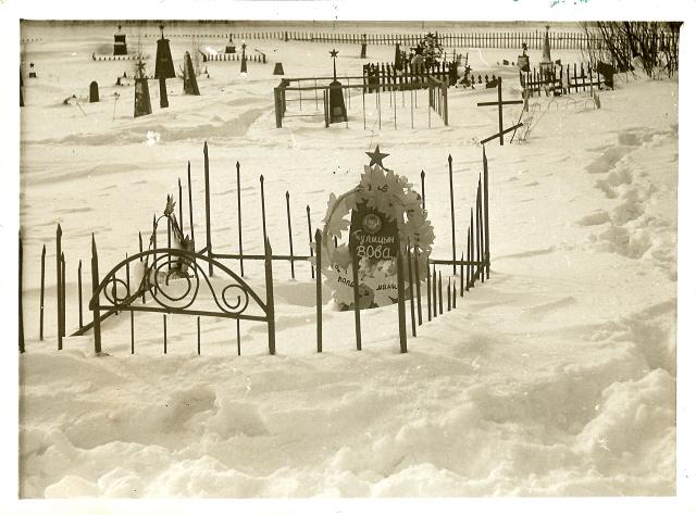 Hautausmaa - Begravningsplats - Graveyard